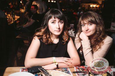 «Дыхание ночи»: Dj Stylezz (Москва), 8 апреля 2017 - Ресторан «Максимилианс» Тюмень - 19