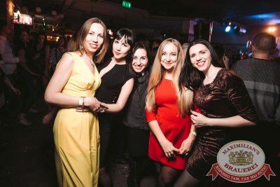 «Дыхание ночи»: Dj Stylezz (Москва), 8 апреля 2017 - Ресторан «Максимилианс» Тюмень - 21