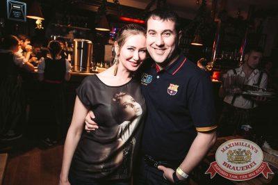 «Дыхание ночи»: Dj Stylezz (Москва), 8 апреля 2017 - Ресторан «Максимилианс» Тюмень - 22
