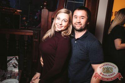 «Дыхание ночи»: Dj Stylezz (Москва), 8 апреля 2017 - Ресторан «Максимилианс» Тюмень - 23