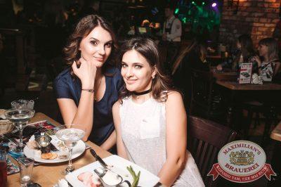 «Дыхание ночи»: Dj Stylezz (Москва), 8 апреля 2017 - Ресторан «Максимилианс» Тюмень - 27
