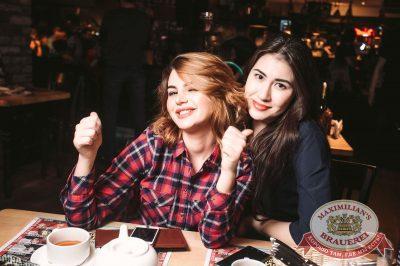 «Дыхание ночи»: Dj Stylezz (Москва), 8 апреля 2017 - Ресторан «Максимилианс» Тюмень - 28