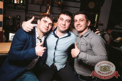 «Дыхание ночи»: Dj Stylezz (Москва), 8 апреля 2017 - Ресторан «Максимилианс» Тюмень - 30