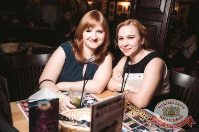 «Дыхание ночи»: Dj Stylezz (Москва), 8 апреля 2017 - Ресторан «Максимилианс» Тюмень - 31