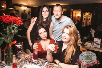 «Дыхание ночи»: Dj Stylezz (Москва), 8 апреля 2017 - Ресторан «Максимилианс» Тюмень - 34