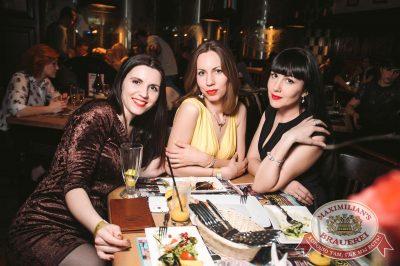 «Дыхание ночи»: Dj Stylezz (Москва), 8 апреля 2017 - Ресторан «Максимилианс» Тюмень - 36