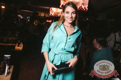 «Дыхание ночи»: Dj Stylezz (Москва), 8 апреля 2017 - Ресторан «Максимилианс» Тюмень - 41