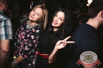 «Дыхание ночи»: Dj Stylezz (Москва), 8 апреля 2017 - Ресторан «Максимилианс» Тюмень - 43