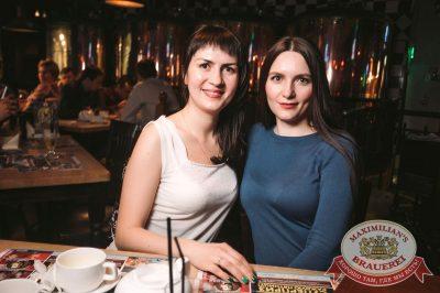 «Дыхание ночи»: Dj Stylezz (Москва), 8 апреля 2017 - Ресторан «Максимилианс» Тюмень - 8