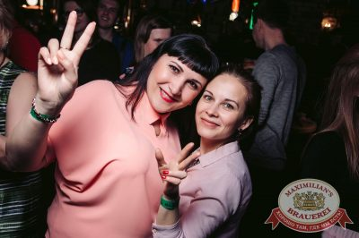 Mr. Credo, 19 апреля 2017 - Ресторан «Максимилианс» Тюмень - 10