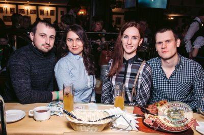 Mr. Credo, 19 апреля 2017 - Ресторан «Максимилианс» Тюмень - 22