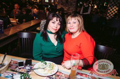 Mr. Credo, 19 апреля 2017 - Ресторан «Максимилианс» Тюмень - 26