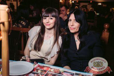 Mr. Credo, 19 апреля 2017 - Ресторан «Максимилианс» Тюмень - 30