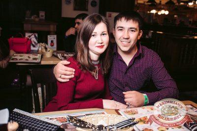 Mr. Credo, 19 апреля 2017 - Ресторан «Максимилианс» Тюмень - 32