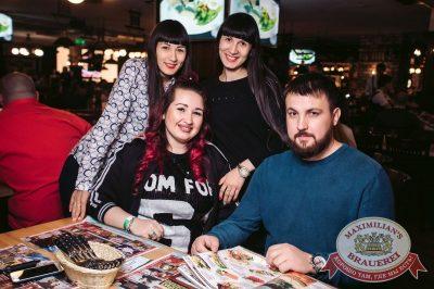 Mr. Credo, 19 апреля 2017 - Ресторан «Максимилианс» Тюмень - 38