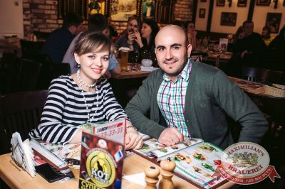Mr. Credo, 19 апреля 2017 - Ресторан «Максимилианс» Тюмень - 40