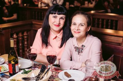 Mr. Credo, 19 апреля 2017 - Ресторан «Максимилианс» Тюмень - 43