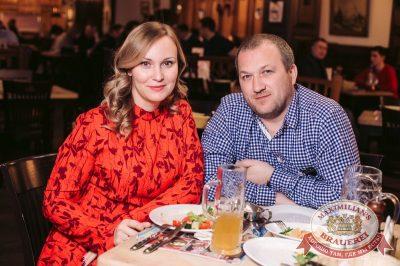 Mr. Credo, 19 апреля 2017 - Ресторан «Максимилианс» Тюмень - 44