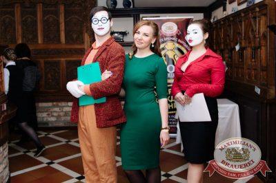 День ГЛАВного БУХАлтера, 21 апреля 2017 - Ресторан «Максимилианс» Тюмень - 1