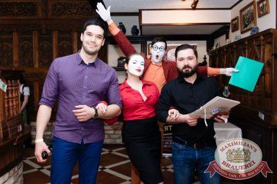 День ГЛАВного БУХАлтера, 21 апреля 2017 - Ресторан «Максимилианс» Тюмень - 12