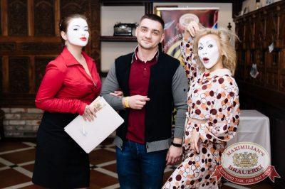 День ГЛАВного БУХАлтера, 21 апреля 2017 - Ресторан «Максимилианс» Тюмень - 14