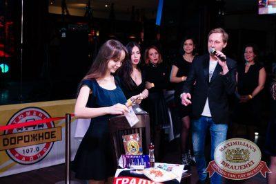 День ГЛАВного БУХАлтера, 21 апреля 2017 - Ресторан «Максимилианс» Тюмень - 17