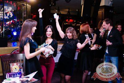 День ГЛАВного БУХАлтера, 21 апреля 2017 - Ресторан «Максимилианс» Тюмень - 19