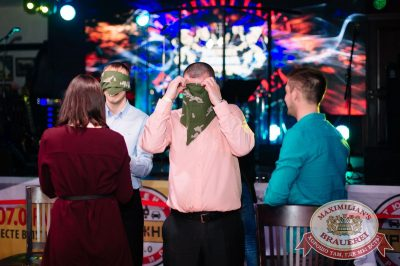 День ГЛАВного БУХАлтера, 21 апреля 2017 - Ресторан «Максимилианс» Тюмень - 20