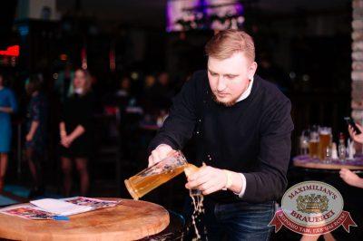 День ГЛАВного БУХАлтера, 21 апреля 2017 - Ресторан «Максимилианс» Тюмень - 26