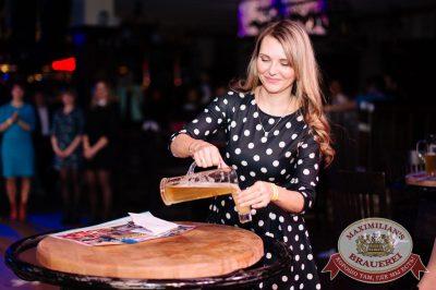 День ГЛАВного БУХАлтера, 21 апреля 2017 - Ресторан «Максимилианс» Тюмень - 27