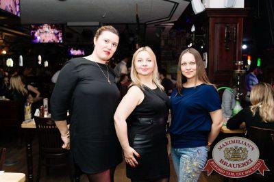 День ГЛАВного БУХАлтера, 21 апреля 2017 - Ресторан «Максимилианс» Тюмень - 32