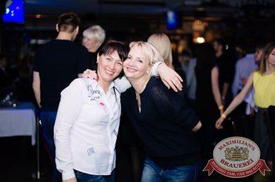 День ГЛАВного БУХАлтера, 21 апреля 2017 - Ресторан «Максимилианс» Тюмень - 35