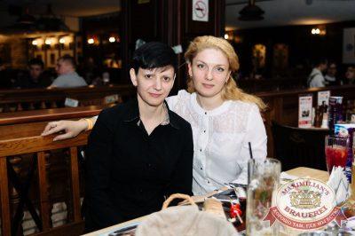 День ГЛАВного БУХАлтера, 21 апреля 2017 - Ресторан «Максимилианс» Тюмень - 38