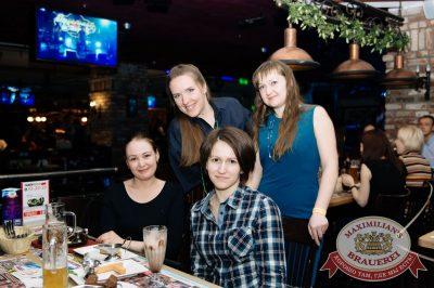 День ГЛАВного БУХАлтера, 21 апреля 2017 - Ресторан «Максимилианс» Тюмень - 39