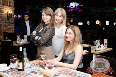 День ГЛАВного БУХАлтера, 21 апреля 2017 - Ресторан «Максимилианс» Тюмень - 42