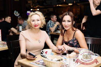 День ГЛАВного БУХАлтера, 21 апреля 2017 - Ресторан «Максимилианс» Тюмень - 43