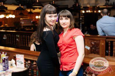 День ГЛАВного БУХАлтера, 21 апреля 2017 - Ресторан «Максимилианс» Тюмень - 46