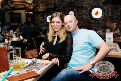 День ГЛАВного БУХАлтера, 21 апреля 2017 - Ресторан «Максимилианс» Тюмень - 47