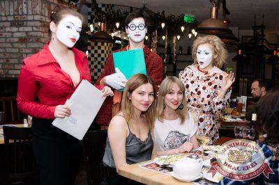 День ГЛАВного БУХАлтера, 21 апреля 2017 - Ресторан «Максимилианс» Тюмень - 48