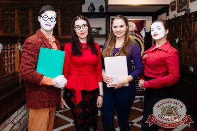 День ГЛАВного БУХАлтера, 21 апреля 2017 - Ресторан «Максимилианс» Тюмень - 5