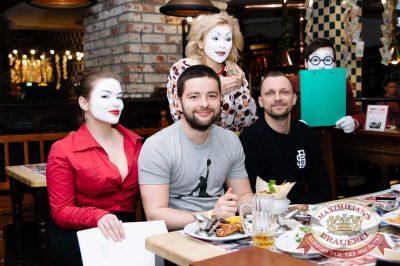 День ГЛАВного БУХАлтера, 21 апреля 2017 - Ресторан «Максимилианс» Тюмень - 50