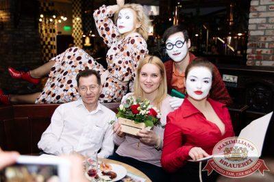 День ГЛАВного БУХАлтера, 21 апреля 2017 - Ресторан «Максимилианс» Тюмень - 51