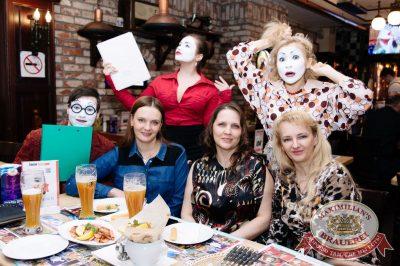 День ГЛАВного БУХАлтера, 21 апреля 2017 - Ресторан «Максимилианс» Тюмень - 54