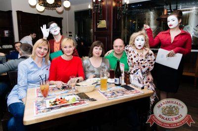 День ГЛАВного БУХАлтера, 21 апреля 2017 - Ресторан «Максимилианс» Тюмень - 56