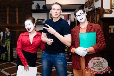 День ГЛАВного БУХАлтера, 21 апреля 2017 - Ресторан «Максимилианс» Тюмень - 7