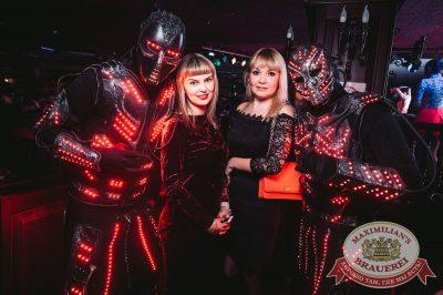 «Дыхание ночи»: Dj Miller (Москва), 22 апреля 2017 - Ресторан «Максимилианс» Тюмень - 14