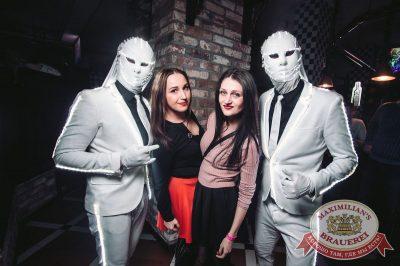 «Дыхание ночи»: Dj Miller (Москва), 22 апреля 2017 - Ресторан «Максимилианс» Тюмень - 15
