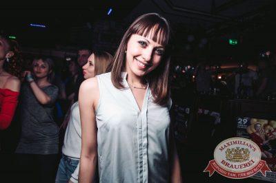 «Дыхание ночи»: Dj Miller (Москва), 22 апреля 2017 - Ресторан «Максимилианс» Тюмень - 16