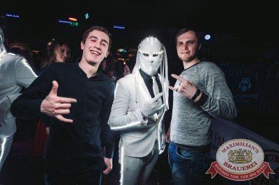«Дыхание ночи»: Dj Miller (Москва), 22 апреля 2017 - Ресторан «Максимилианс» Тюмень - 25