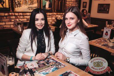«Дыхание ночи»: Dj Miller (Москва), 22 апреля 2017 - Ресторан «Максимилианс» Тюмень - 36